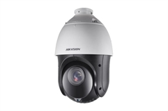 "Hikvision DS-2DE4225IW-DE  2MP IP PTZ Kamera, 1/2.5"", 1920x1080, 100m IR, 30fps, 4.8-120mm, 25x Zoom, 360° endlos, WDR, H.265+/H.265"