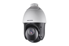 "Hikvision DS-2DE4425IW-DE 4MP IP PTZ Kamera, 1/2.5"", 2560x1440, 100m IR, 30fps, 4.8-120mm, 25x Zoom, 360° endlos, WDR, H.265+/H.265"