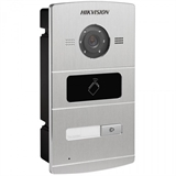 1.3 MP Villa Door Station, Aluminum ally, Camera resolution: HD720P, 25fps(P), 10M/100M Self-adaptive Ethernet, RS-485, 4-ch alarm input,1-ch alarm ou