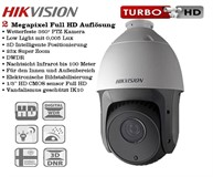 Hikvision DS-2AE4223TI-A Full HD PTZ 3D Positionierung 23x Zoom True Day&Night 3DNR WDR EIS Auflösung: 1920 x 1080 Pixel