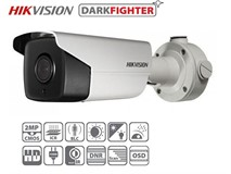 Hikvision DS-2CD4B26FWD-IZ Darkfighter Super Low Low Light 2 Megapixel Bullet POE IR 30 Meter Nachtsicht WDR ROI VCA Smart Search MikroSD bis 128G